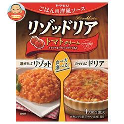 ヤマモリ リゾッドリア トマトクリーム 100g×10箱入