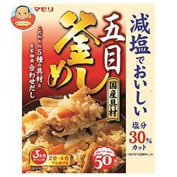 ヤマモリ 減塩でおいしい 国産五目釜めしの素 218g×5箱入