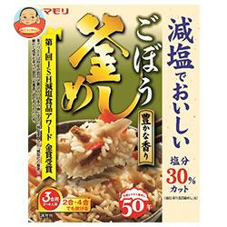 ヤマモリ 減塩でおいしい ごぼう釜めし素 242g×5箱入
