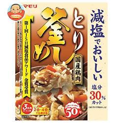 ヤマモリ 減塩でおいしい とり釜めしの素 227g×5箱入