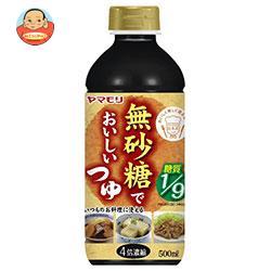 ヤマモリ 無砂糖でおいしいつゆ 500mlペットボトル×15本入