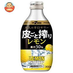 ヤマモリ 皮ごと搾りレモンサワー 300ml瓶×24本入