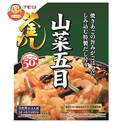 ヤマモリ 山菜五目 釜めしの素 240g×5箱入