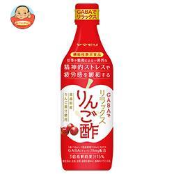 ヤマモリ GABAでリラックスりんご酢【機能性表示食品】 360ml瓶×6本入