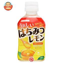 サンガリア うれしいはちみつレモン 280mlペットボトル×24本入