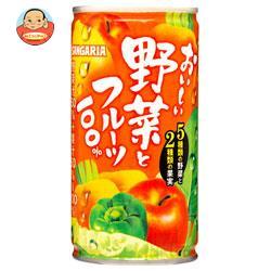 サンガリア おいしい野菜とフルーツ100% 190g缶×30本入