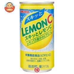 サンガリア スキッとレモンC 190g缶×30本入