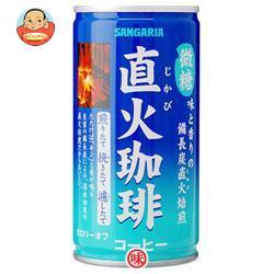 サンガリア 直火珈琲微糖 185g缶×30本入