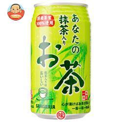 サンガリア 一休茶屋 あなたの抹茶入りお茶 340g缶×24本入