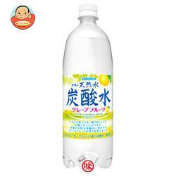 サンガリア 伊賀の天然水 炭酸水 グレープフルーツ 1Lペットボトル×12本入