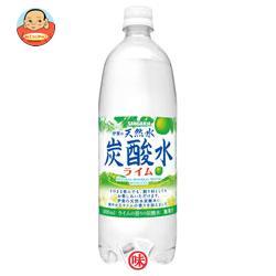 サンガリア 伊賀の天然水 炭酸水 ライム 1Lペットボトル×12本入