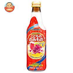 サンガリア こどもののみもの スパークリング赤 335ml瓶×24本入