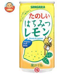 サンガリア たのしいはちみつレモン 190g缶×30本入