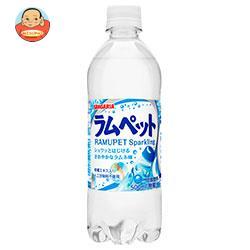 サンガリア 天然水 ラムペット 500mlペットボトル×24本入
