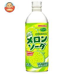 サンガリア メロンソーダ 500mlボトル缶×24本入