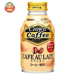 サンガリア クラウンコーヒー カフェオレ 260gボトル缶×24本入