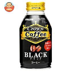 サンガリア クラウンコーヒー ブラック 260gボトル缶×24本入