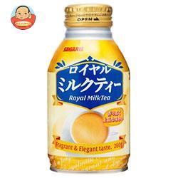 サンガリア ロイヤルミルクティー 260gボトル缶×24本入