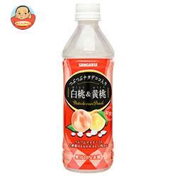 サンガリア つぶつぶナタデココ入り白桃&黄桃 500mlペットボトル×24本入