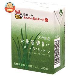 ヨーグルトン乳業 大麦若葉青汁 ヨーグルトン 200ml紙パック×16本入