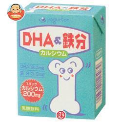 ヨーグルトン乳業 DHA&鉄分 200ml紙パック×16本入