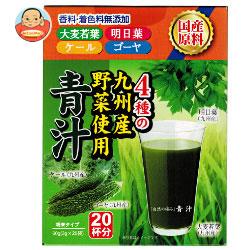 新日配薬品 自然の極み青汁 3g×20包×5箱入