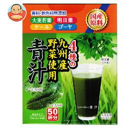 新日配薬品 自然の極み青汁 3g×50包×5箱入