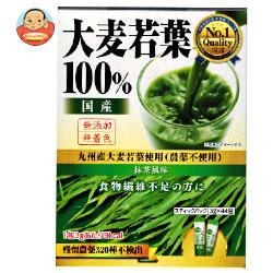 新日配薬品 九州産大麦若葉100% 3g×44包×5箱入