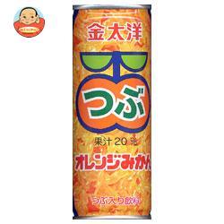 金太洋 つぶオレンジみかん 250g缶×30本入