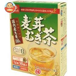 はくばく 麦芽むぎ茶 128g(8gx16袋)×20袋入