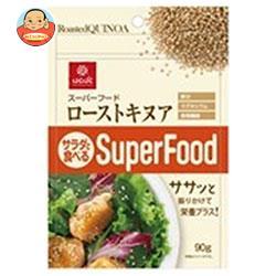 はくばく サラダと食べるスーパーフード ローストキヌア 90g×8袋入
