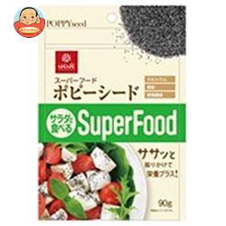 はくばく サラダと食べるスーパーフード ポピーシード 90g×8袋入