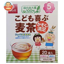 はくばく こども喜ぶ麦茶 160g(8g×20袋)×12箱入