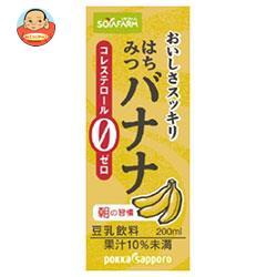 ソヤファーム おいしさスッキリ はちみつバナナ豆乳飲料 200ml紙パック×24本入