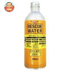 SSK RESCUE WATER(レスキューウォーター) 非常災害用飲料水 480mlボトル缶×24本入
