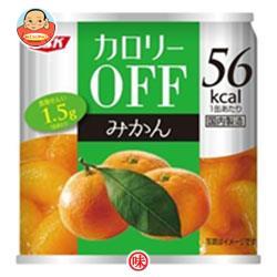 SSK カロリ―OFF みかん 185g缶×24個入