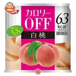 SSK カロリ-OFF 白桃 185g缶×24個入