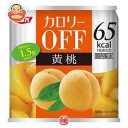 SSK カロリ-OFF 黄桃 185g×24個入