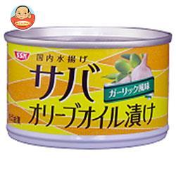 SSK サバ オリーブオイル漬け(ガーリック風味) 140g×24個入