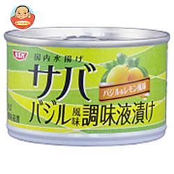 SSK サバ バジル風味調味液漬け(バジル&レモン風味) 140g×24個入