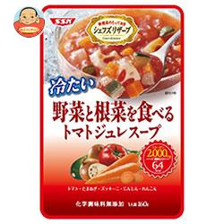 SSK シェフズリザーブ 野菜と根菜を食べる トマトジュレスープ 160g×40袋入