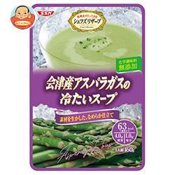SSK シェフズリザーブ 会津産アスパラガスの冷たいスープ 160g×40袋入