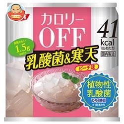 SSK カロリ―OFF 乳酸菌&寒天 180g×24個入