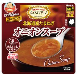 SSK シェフズリザーブ レンジでおいしい!オニオンスープ 150g×40袋入