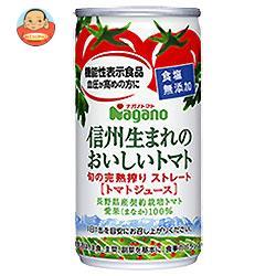 ナガノトマト 信州生まれのおいしいトマト 食塩無添加【機能性表示食品】 190g缶×30本入