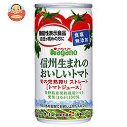 ナガノトマト 信州生まれのおいしいトマト 食塩無添加(20P) 190g缶×20本入