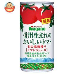ナガノトマト 信州生まれのおいしいトマト 低塩 190g缶×30本入