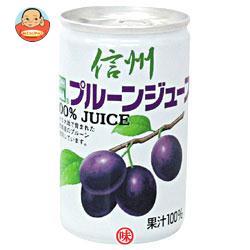 長野興農 信州プルーンジュース 160g缶×30本入