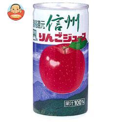 長野興農 信州還元りんごジュース 195g缶×30本入