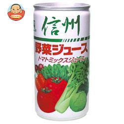長野興農 信州野菜ジュース 有塩 190g缶×30本入